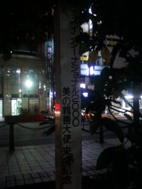 0058_1