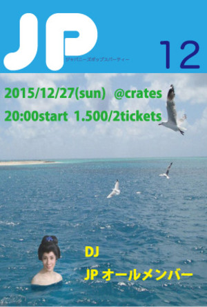 Jp201512271